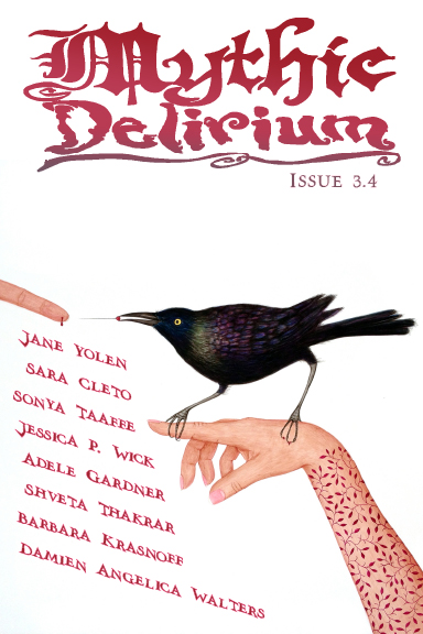 Cover art by Susan Jamison