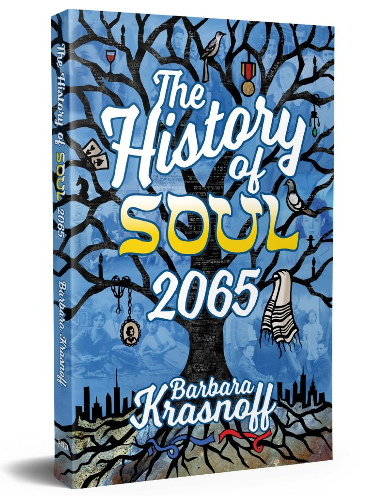 Cover art reveal and some pre-order links: THE HISTORY OF
