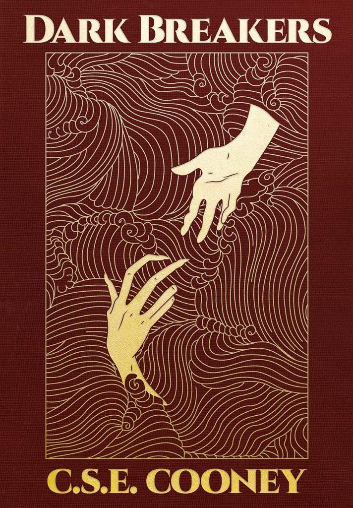 Cover art and design by Brett Massé.